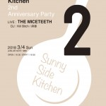 SunnySideKitchen2nd-01