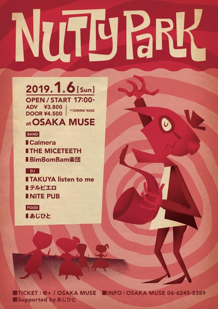 NUTTY2019